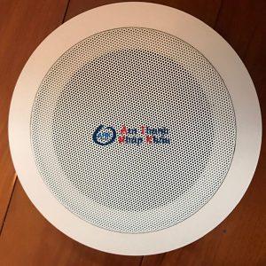 loa âm trần APlus-A-608